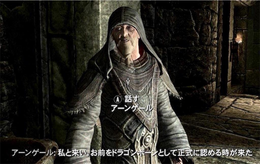 f:id:mikujin2198:20181118171752j:image