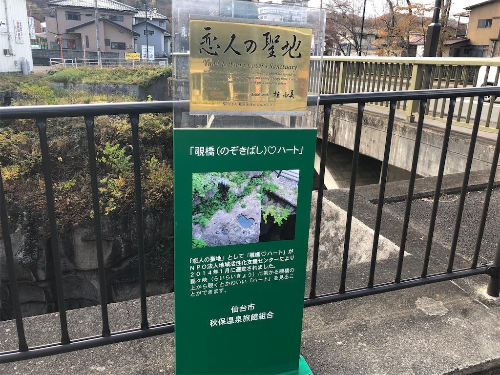 f:id:mikujin2198:20181125120629j:image