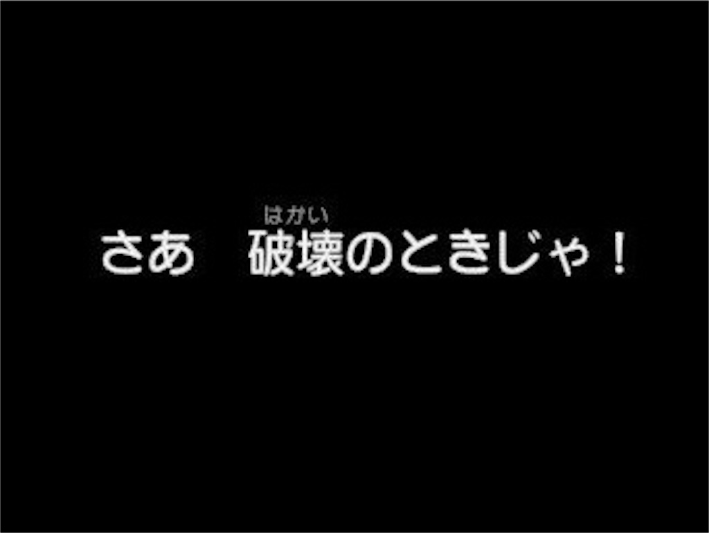 f:id:mikujin2198:20181223101752j:image