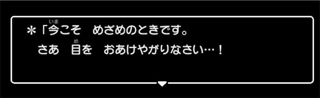 f:id:mikujin2198:20181223110803j:image