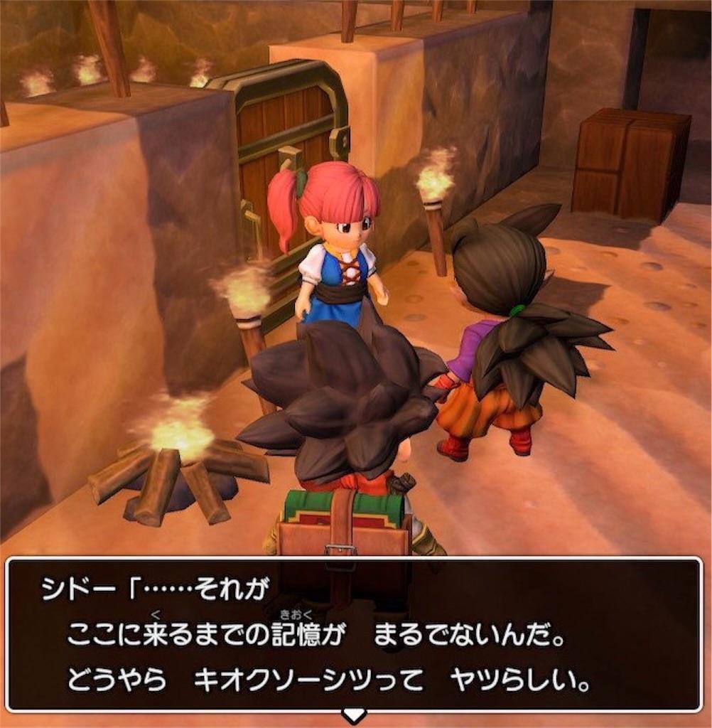 f:id:mikujin2198:20190101224922j:image