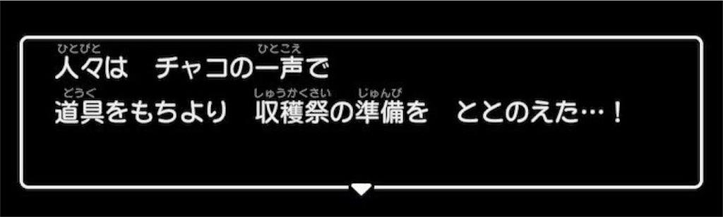f:id:mikujin2198:20190310101715j:image
