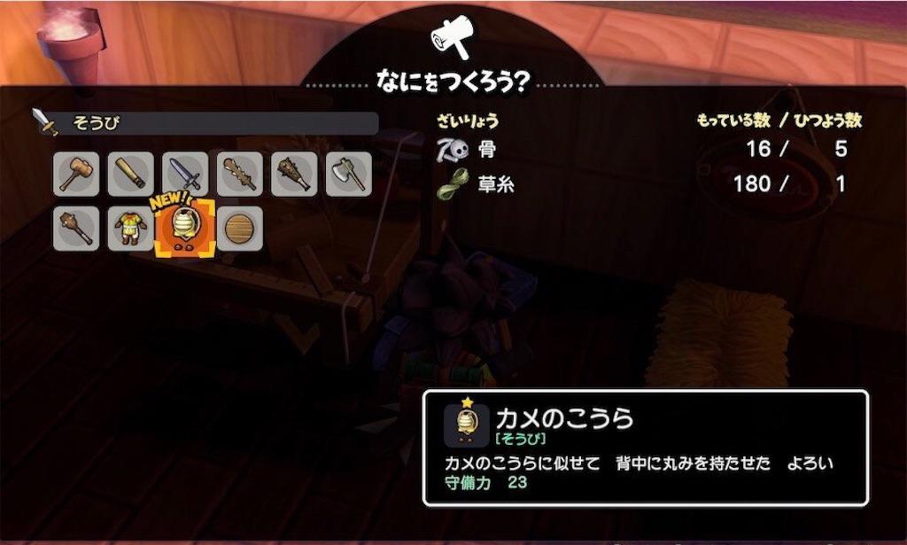 f:id:mikujin2198:20190325232104j:image
