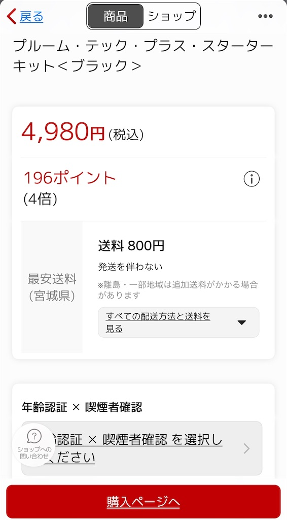f:id:mikujin2198:20190405225435j:image
