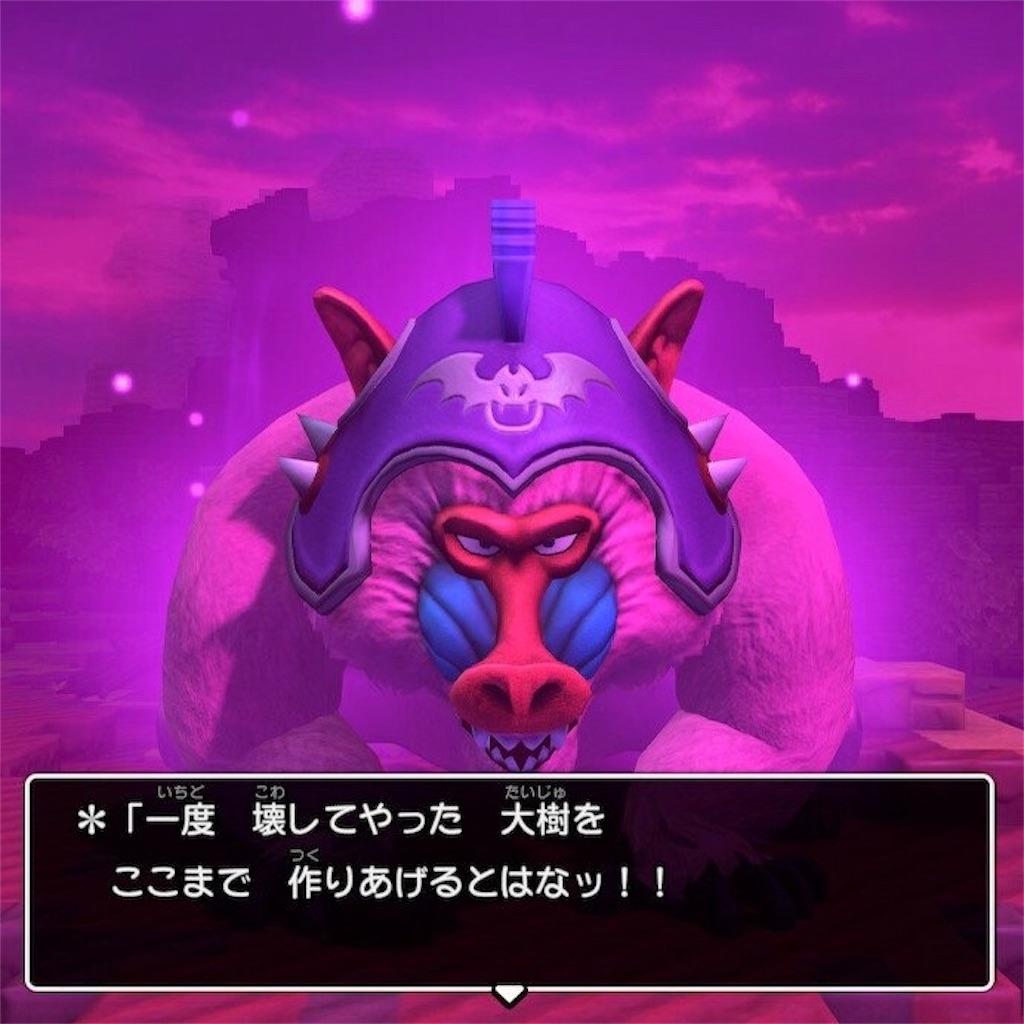 f:id:mikujin2198:20190417234712j:image