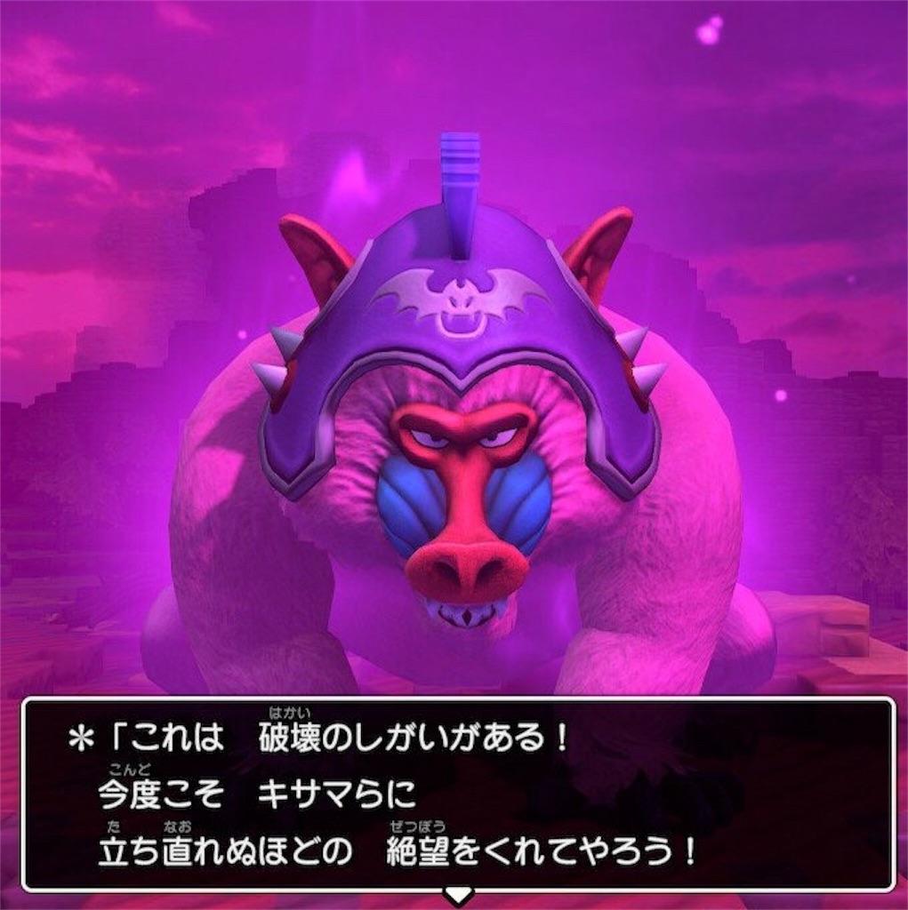 f:id:mikujin2198:20190417234935j:image