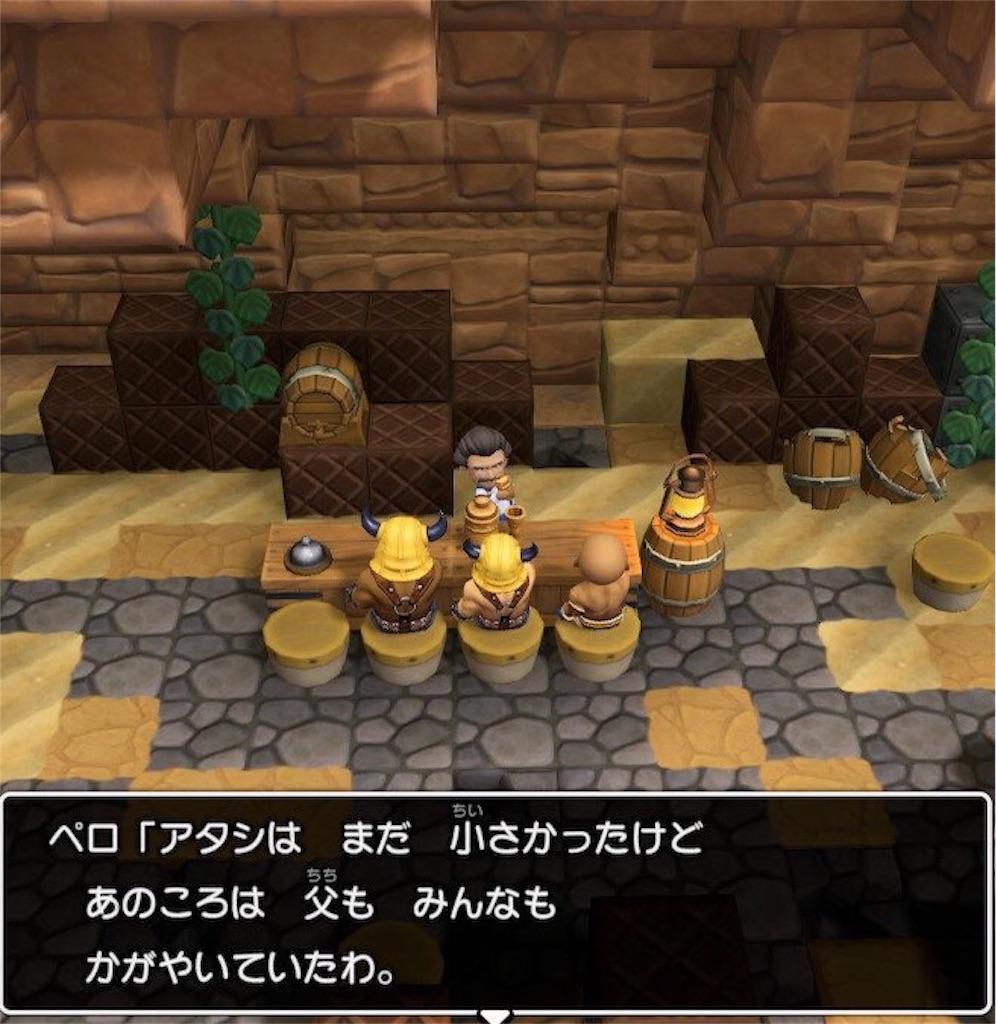 f:id:mikujin2198:20190423224146j:image