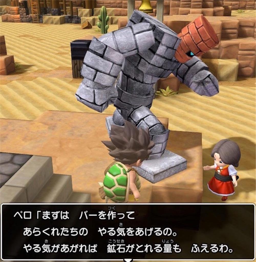 f:id:mikujin2198:20190508221508j:image