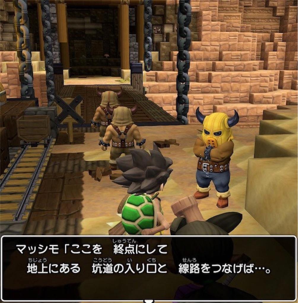 f:id:mikujin2198:20190509222958j:image