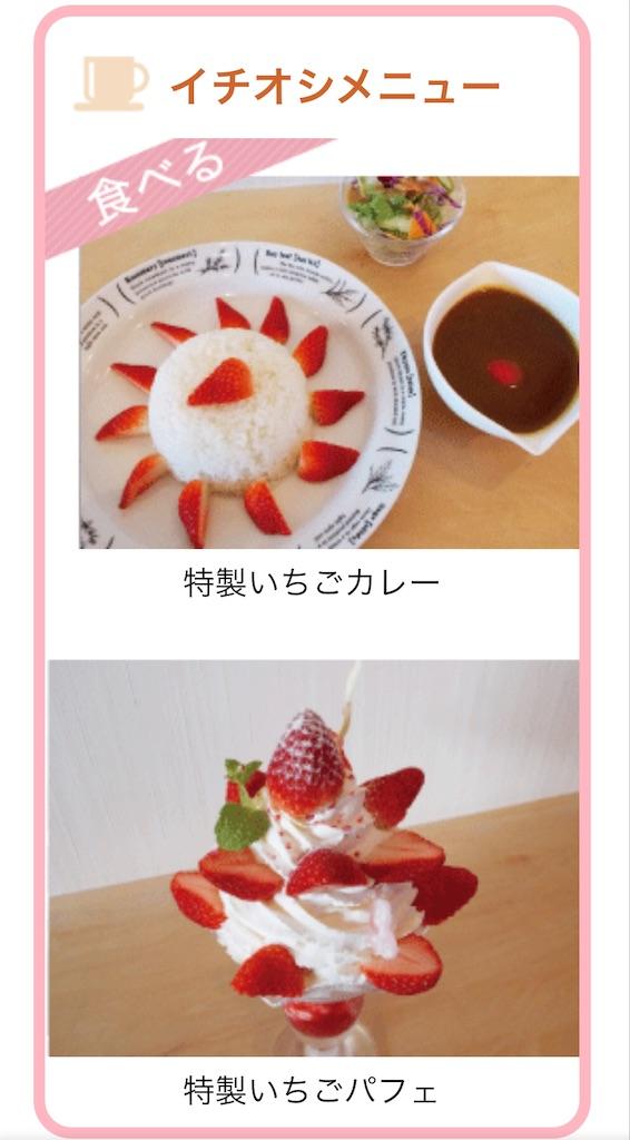 f:id:mikujin2198:20190519084215j:image