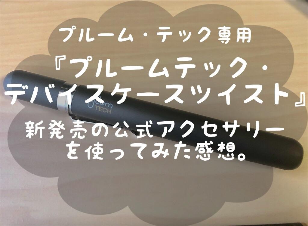 f:id:mikujin2198:20190710075338j:image