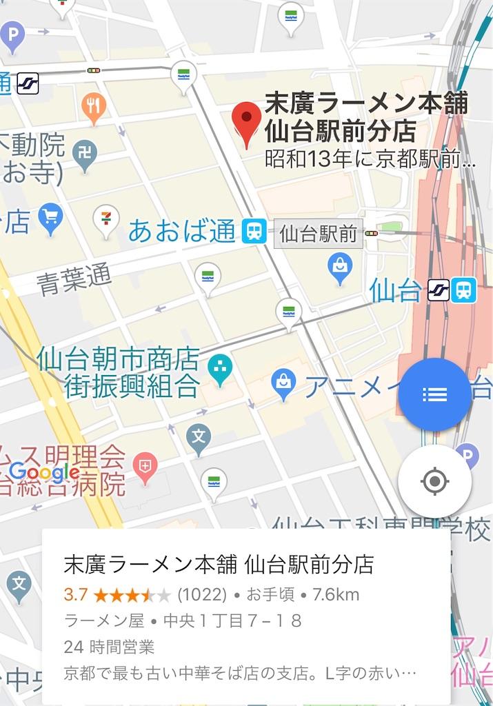 f:id:mikujin2198:20190818174130j:image