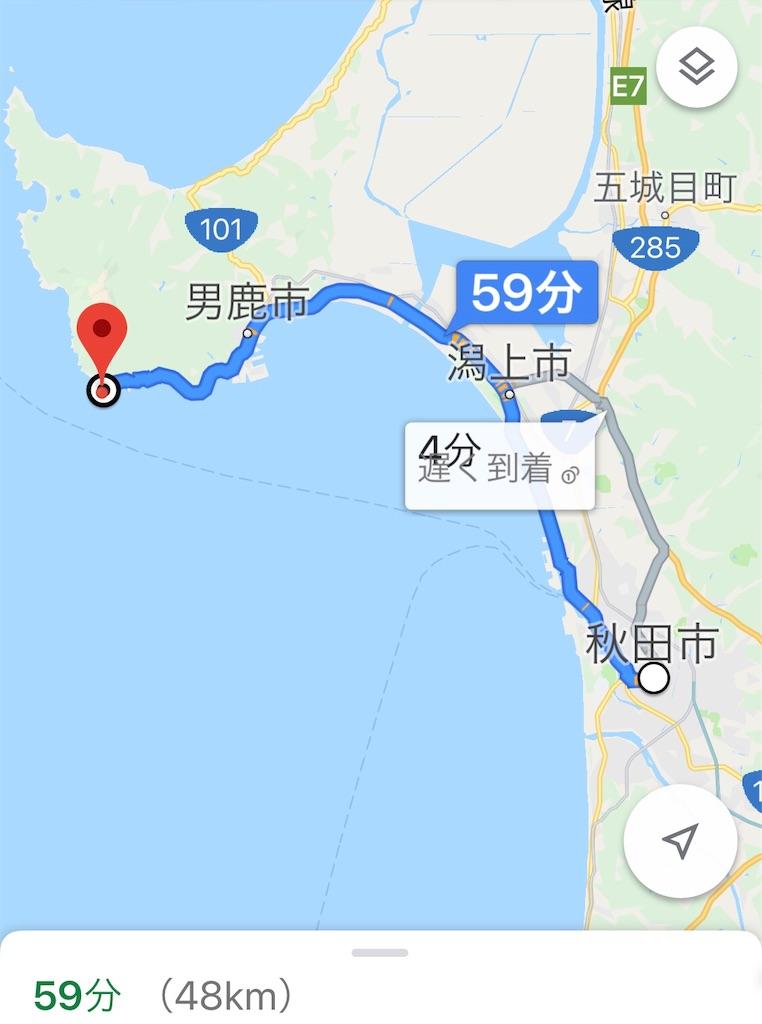 f:id:mikujin2198:20190819210312j:image