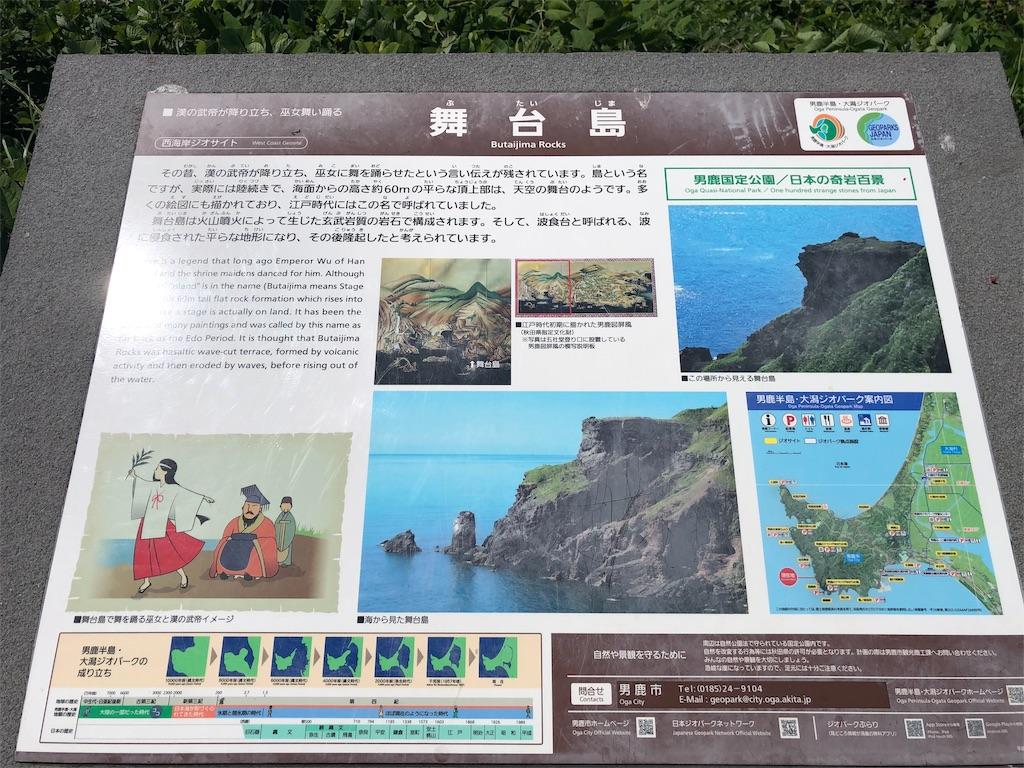 f:id:mikujin2198:20190820232626j:image
