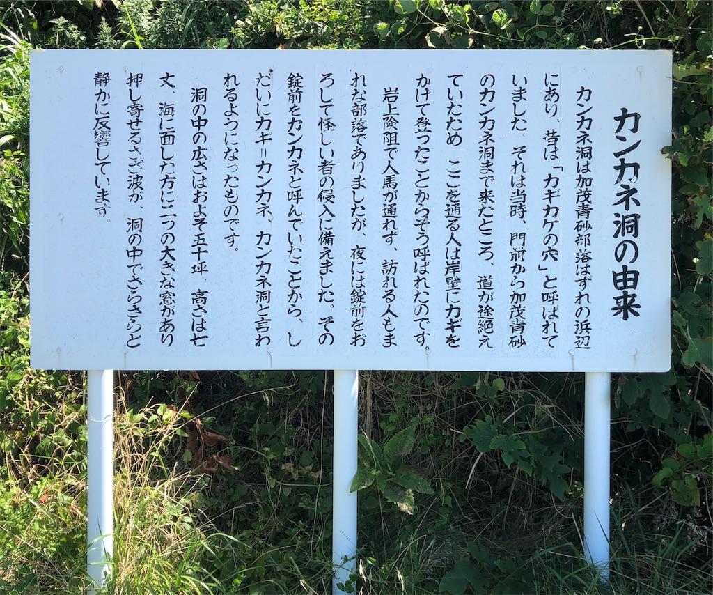f:id:mikujin2198:20190821000023j:image