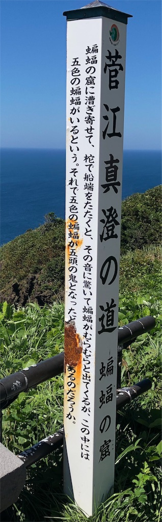f:id:mikujin2198:20190821105126j:image