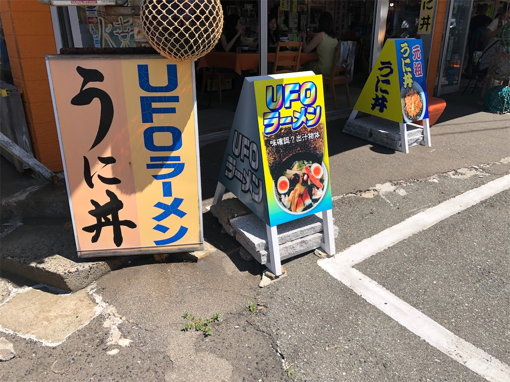 f:id:mikujin2198:20190821114524j:image