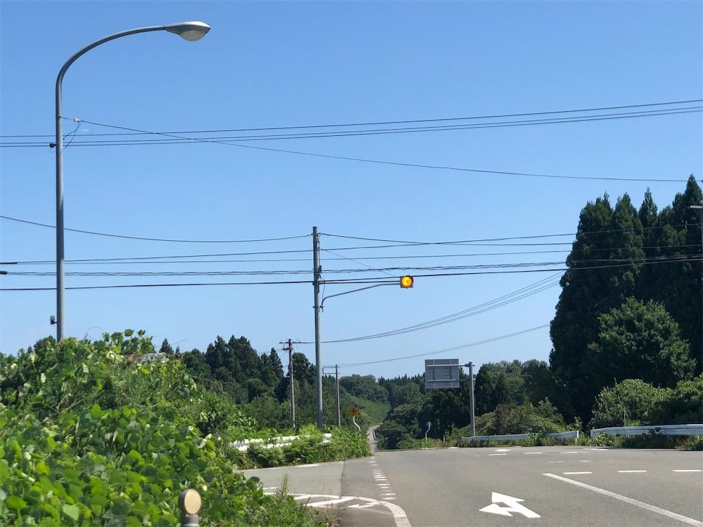 f:id:mikujin2198:20190821131616j:image