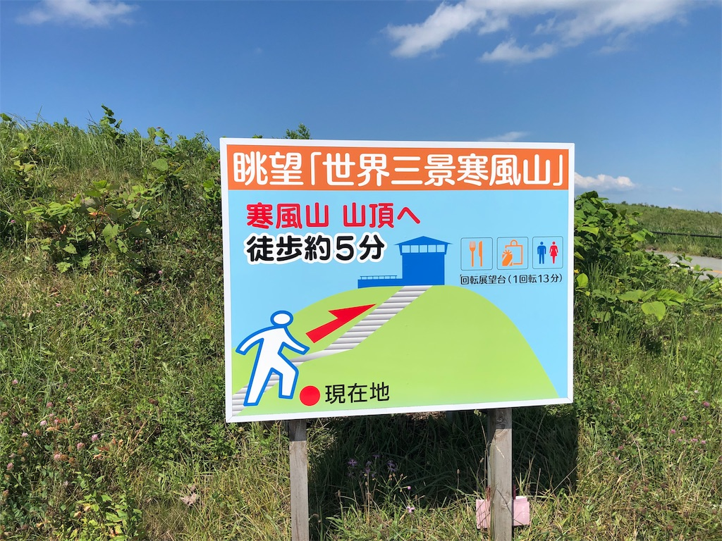 f:id:mikujin2198:20190821140031j:image
