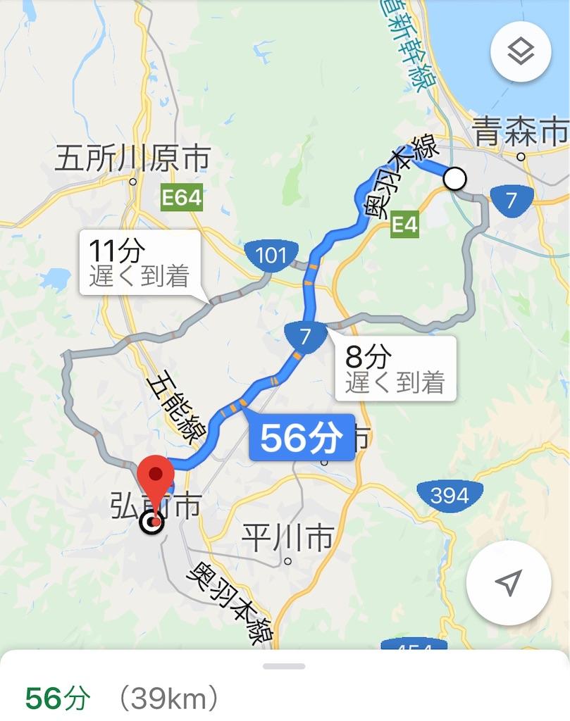 f:id:mikujin2198:20190824165307j:image