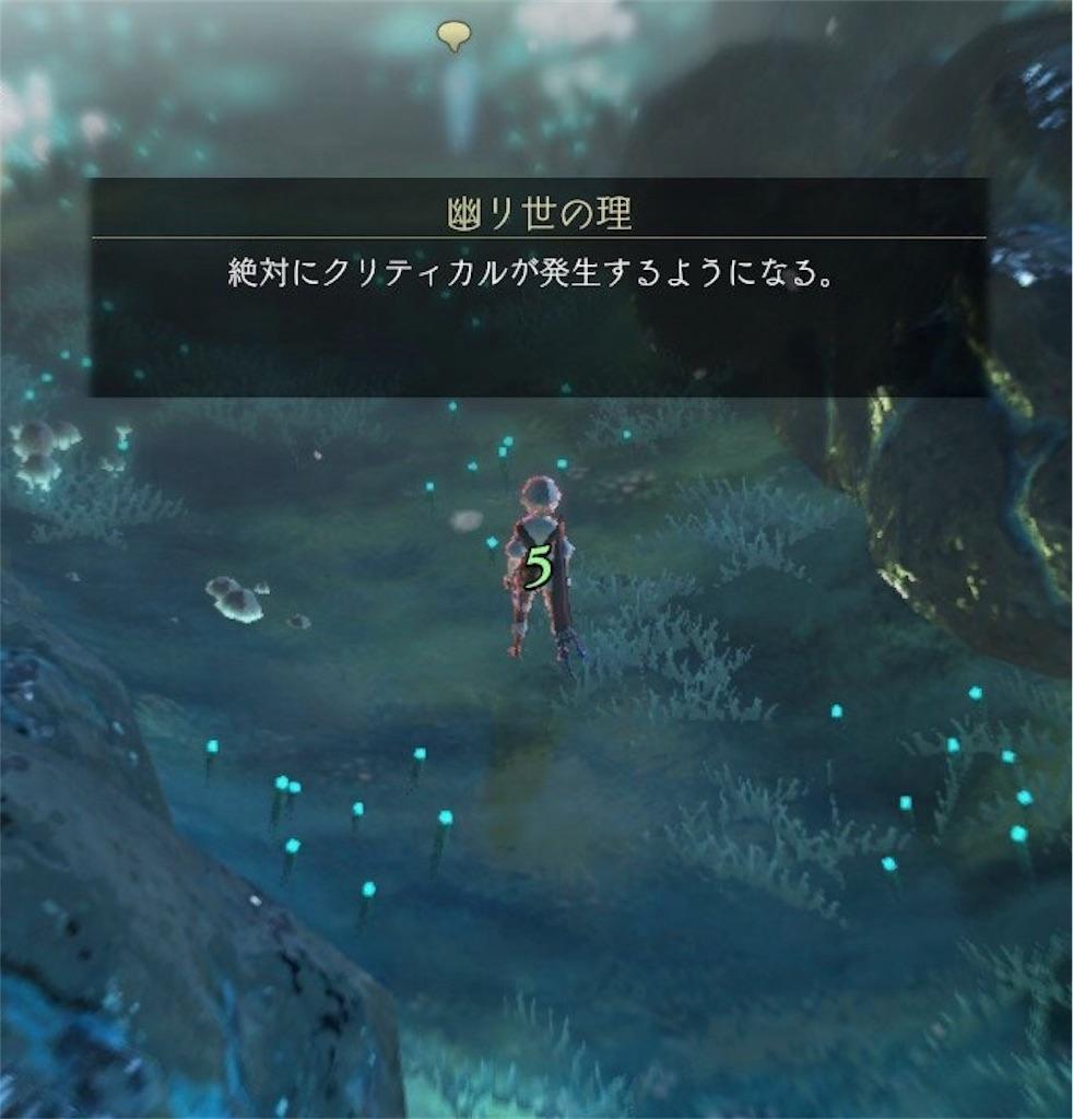 f:id:mikujin2198:20190828003017j:image