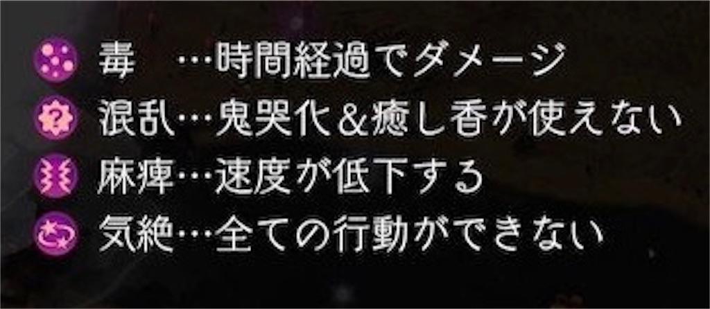 f:id:mikujin2198:20190831143208j:image