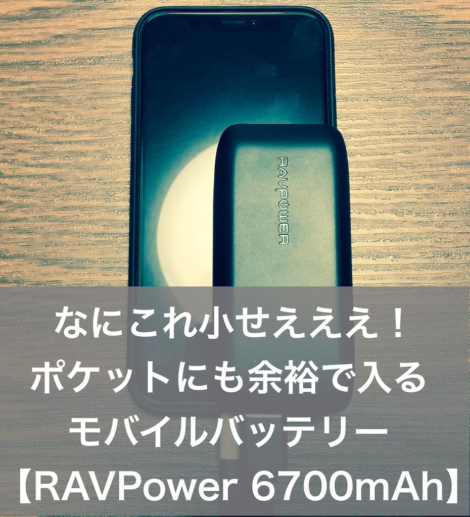 f:id:mikujin2198:20191015003137p:image