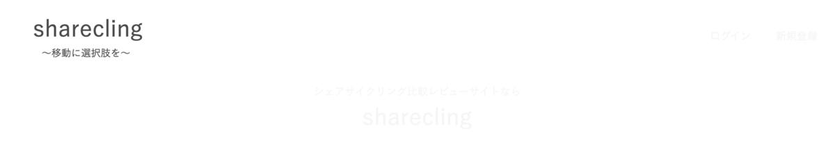 f:id:mikujo:20200930220200p:plain