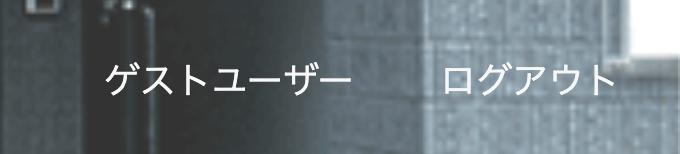 f:id:mikujo:20201017210204p:plain
