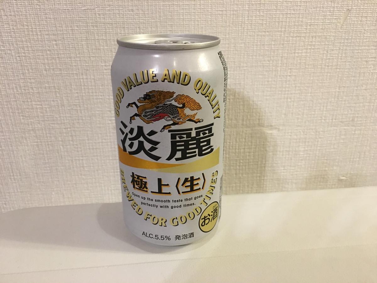 f:id:mikuko33:20201020212812j:plain
