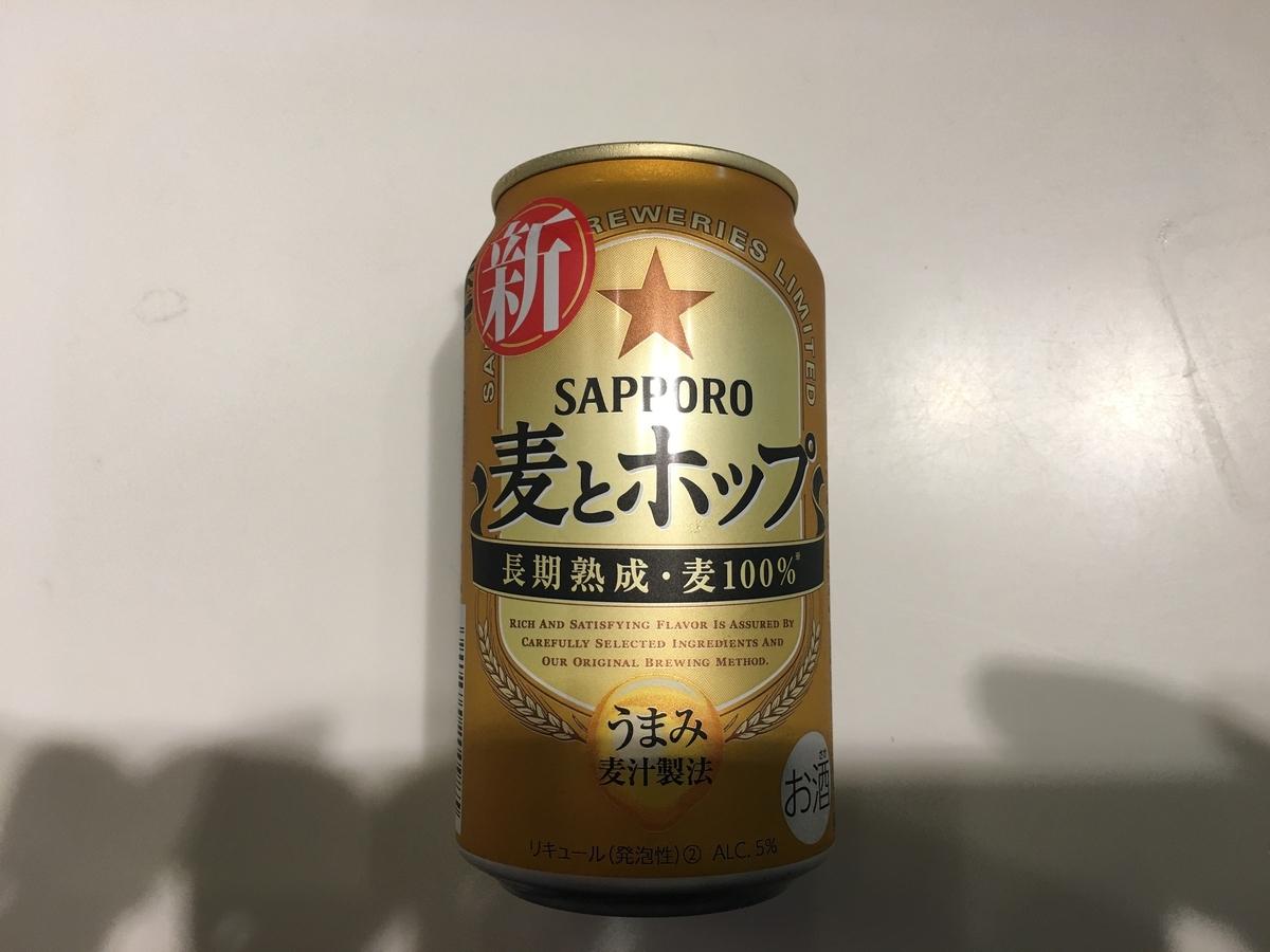 f:id:mikuko33:20210322232021j:plain