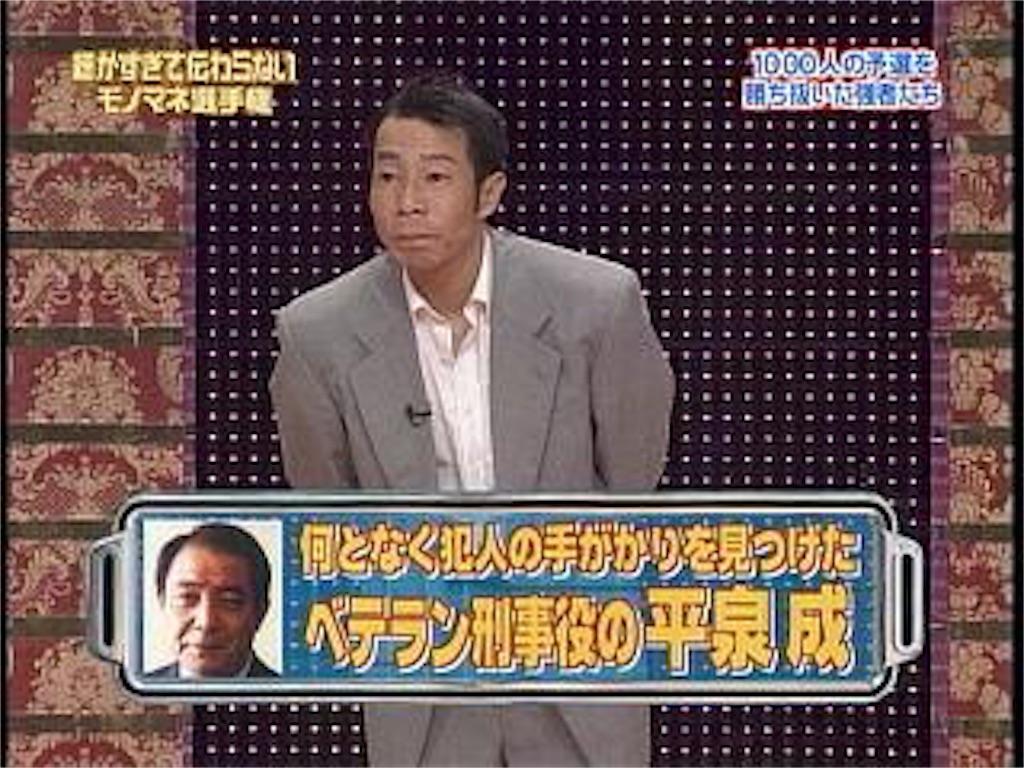f:id:mikuku81:20170111100841j:image