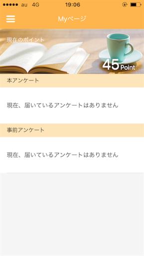 f:id:mikumama:20151029011208p:image