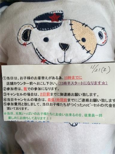 f:id:mikumama:20151120125129j:image