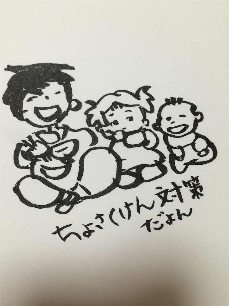 f:id:mikumama:20151209232116j:image
