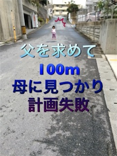 f:id:mikumama:20151229015159j:image