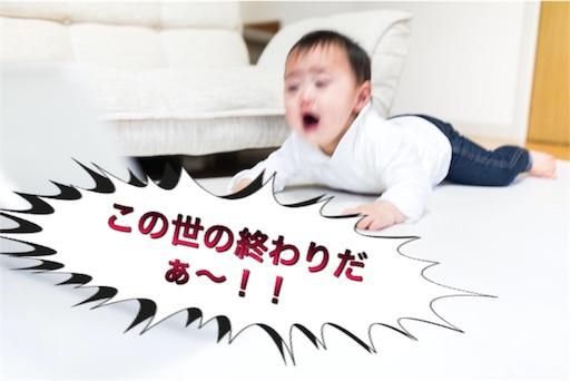 f:id:mikumama:20160106235732j:image