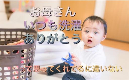 f:id:mikumama:20160130190359j:image