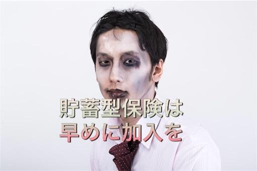 f:id:mikumama:20160211074341j:image