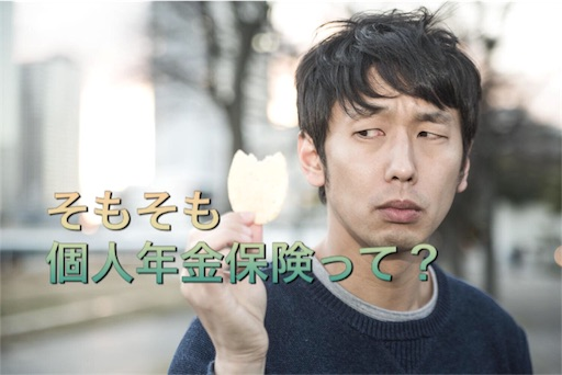 f:id:mikumama:20160217080622j:image