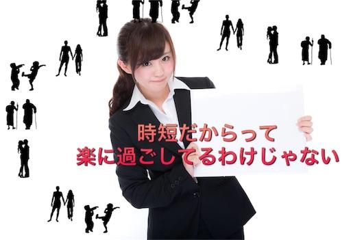 f:id:mikumama:20160309085156j:image