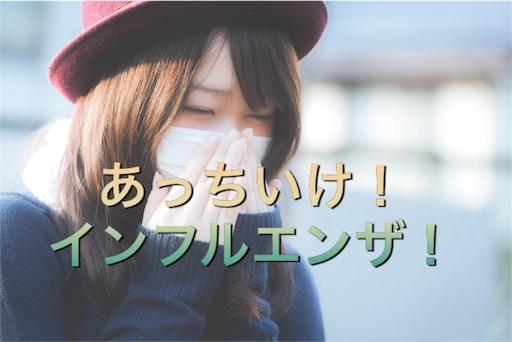 f:id:mikumama:20160317080504j:image