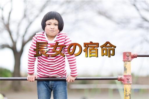 f:id:mikumama:20160318075905j:image