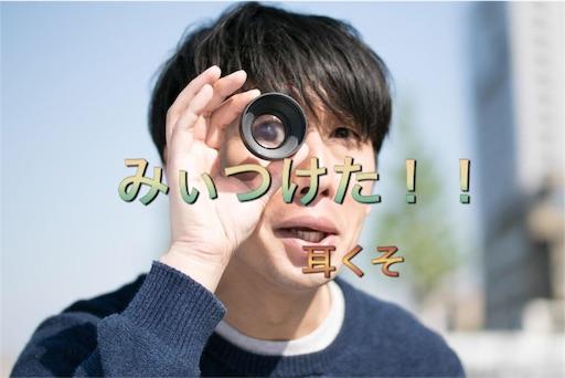 f:id:mikumama:20160406092003j:image