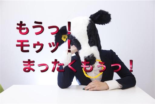 f:id:mikumama:20160409084718j:image