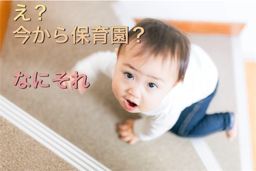 f:id:mikumama:20160420081124j:image