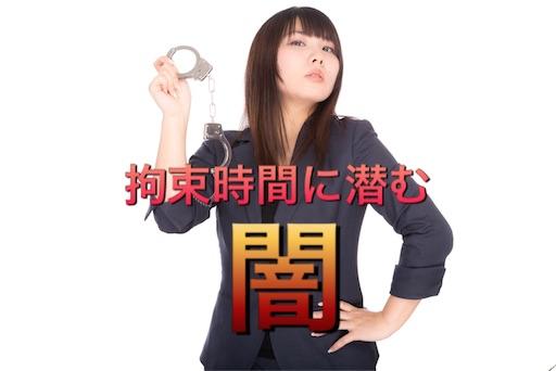 f:id:mikumama:20160608085724j:image
