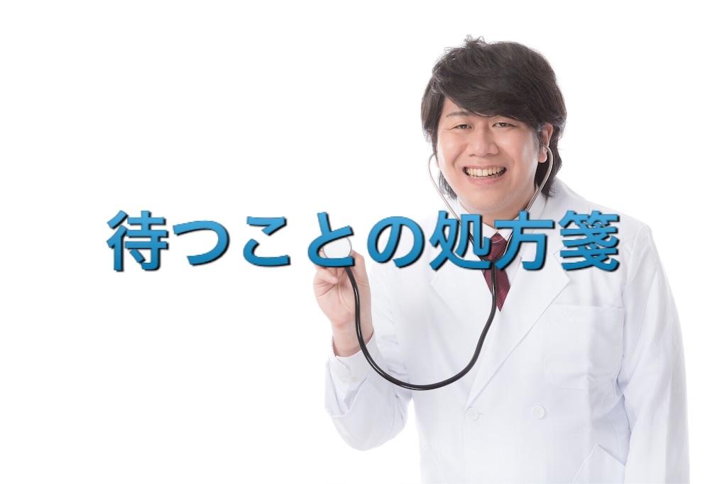 f:id:mikumama:20160713114736j:image