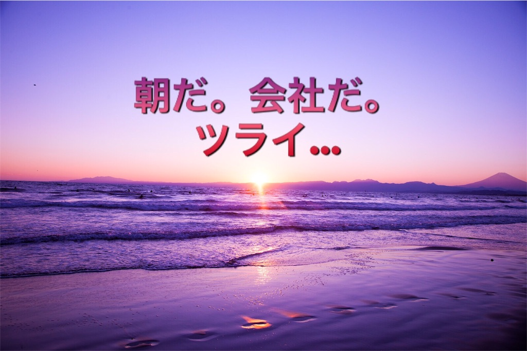 f:id:mikumama:20160813220934j:image