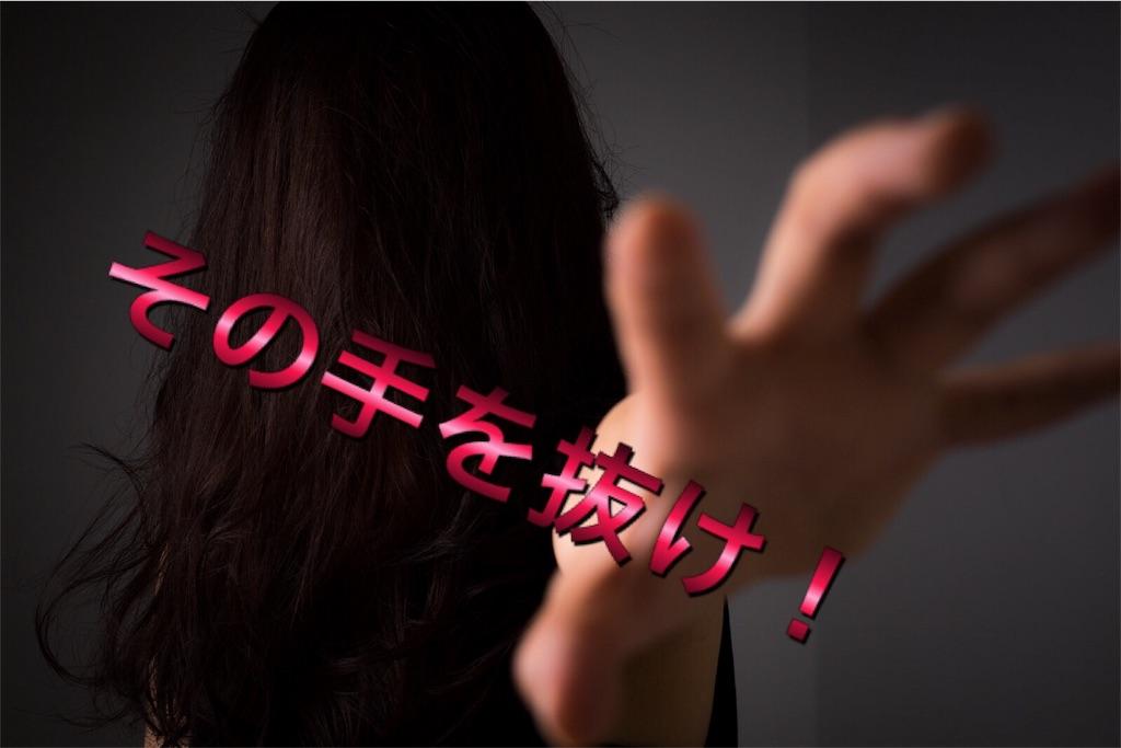 f:id:mikumama:20161005083153j:image